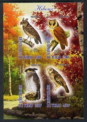 Chad 2013 Birds - Owls #2 imperf sheetlet containing 4 values unmounted mint