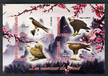 Chad 2013 Birds of Prey imperf sheetlet containing 4 values unmounted mint