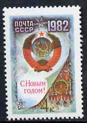 Russia 1981 New Year unmounted mint, SG 5186, Mi 5131*
