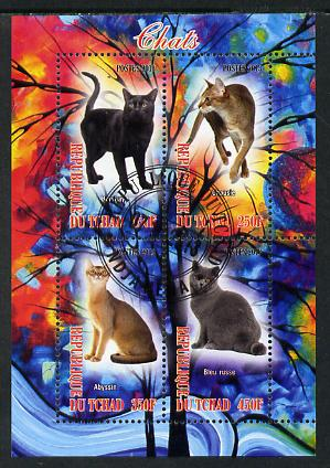 Chad 2013 Domestic Cats #1 perf sheetlet containing 4 values fine cto used