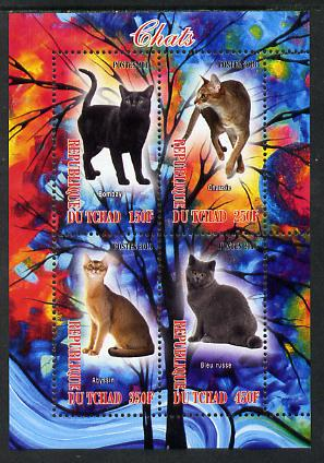 Chad 2013 Domestic Cats #1 perf sheetlet containing 4 values unmounted mint