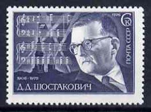 Russia 1976 70th Birth Anniversary of Dmitri Shostakovich (Composer) unmounted mint, SG 4566, Mi 4526*