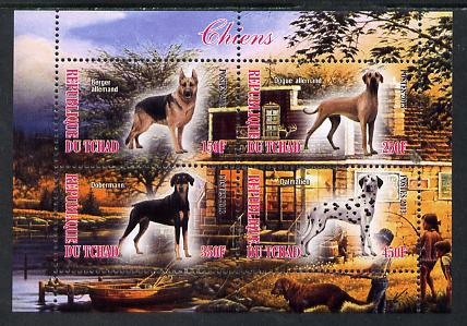 Chad 2013 Dogs #2 perf sheetlet containing 4 values unmounted mint