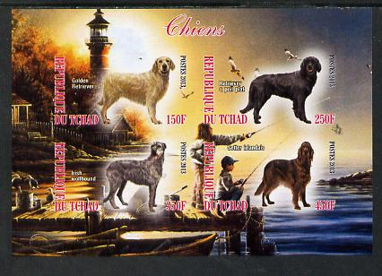 Chad 2013 Dogs #3 imperf sheetlet containing 4 values unmounted mint
