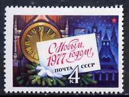 Russia 1976 New Year unmounted mint, SG 4590, Mi 4550*