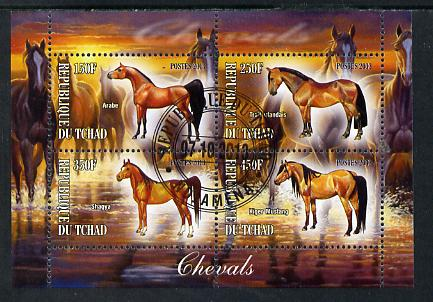 Chad 2013 Horses perf sheetlet containing 4 values fine cto used