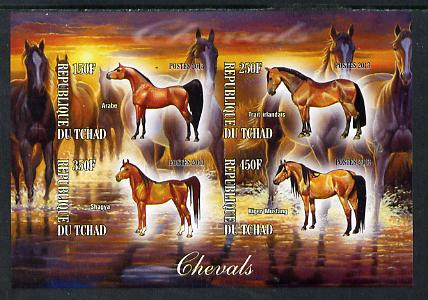 Chad 2013 Horses imperf sheetlet containing 4 values unmounted mint
