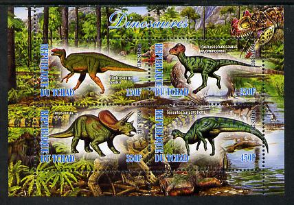 Chad 2013 Dinosaurs #1 perf sheetlet containing 4 values unmounted mint