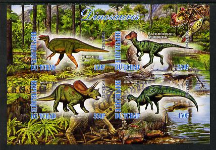 Chad 2013 Dinosaurs #1 imperf sheetlet containing 4 values unmounted mint