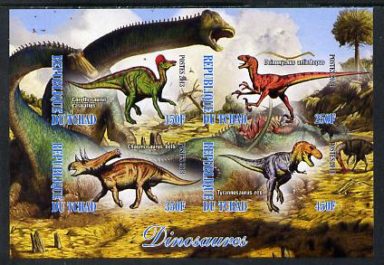 Chad 2013 Dinosaurs #2 imperf sheetlet containing 4 values unmounted mint