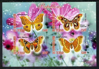 Chad 2013 Butterflies #09 imperf sheetlet containing 4 values unmounted mint