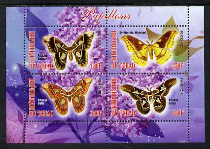 Chad 2013 Butterflies #10 perf sheetlet containing 4 values unmounted mint