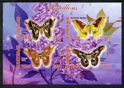 Chad 2013 Butterflies #10 imperf sheetlet containing 4 values unmounted mint