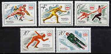 Russia 1976 Innsbruck Winter Olympics (1st series) set of 5 unmounted mint, SG 4482-86, Mi 4444-48*