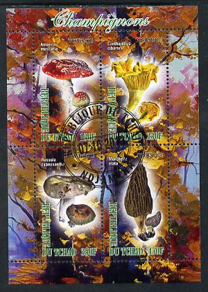 Chad 2013 Fungi #2 perf sheetlet containing 4 values fine cto used