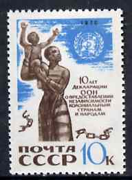 Russia 1970 United Nations Declaration on Colonial Independence unmounted mint, SG 3883, Mi 3823*