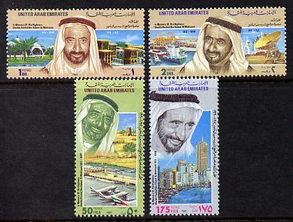 United Arab Emirates 1991 First Death Anniv of Shaikh Rashid bin Said al-Maktoum set of 4 unmounted mint SG 351-4