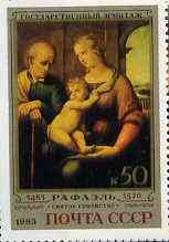 Russia 1983 500th Birth Anniversary of Raphael (Painting of Raphael's Holy Family) unmounted mint, SG 5306, Mi 5255*