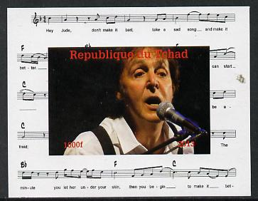 Chad 2013 The Beatles - Paul McCartney #3 individual imperf deluxe sheetlet unmounted mint. Note this item is privately produced and is offered purely on its thematic appeal.