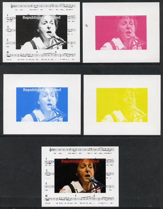 Chad 2013 The Beatles - Paul McCartney #3 individual deluxe sheetlet - the set of 5 imperf progressive colour proofs comprising the 4 basic colours plus all 4-colour composite unmounted mint