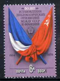 Russia 1975 50th Anniversary of Franco-Soviet Diplomatic Relations unmounted mint, SG 4380, Mi 4341*