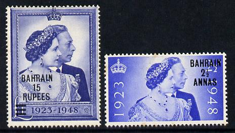Bahrain 1948 KG6 Royal Silver Wedding set of 2 mounted mint SG 61-62