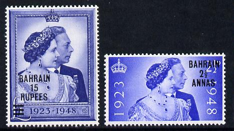 Bahrain 1948 KG6 Royal Silver Wedding set of 2 unmounted mint SG 61-62