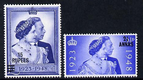 British Postal Agencies in Eastern Arabia 1948 KG6 Royal Silver Wedding set of 2 unmounted mint SG 25-26
