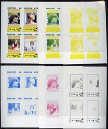Dhufar 1982 Princess Di's 21st Birthday imperf sheetlet containing set of 4 values, the set of 6 imperf progressive colour proofs comprising the four individual colours plus 2-colour and all 4-colour composites (24 proofs) unmounted mint
