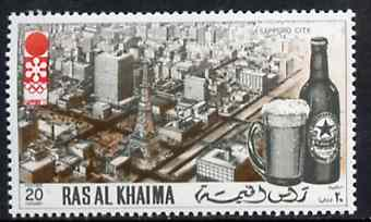 Ras Al Khaima 1972 Beer Bottle & Glass 20Dh from Olympic Games set of 6, Mi 600 unmounted mint*