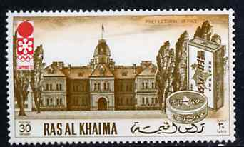 Ras Al Khaima 1972 Police Station 30Dh from Olympic Games set of 6 unmounted mint, Mi 601*