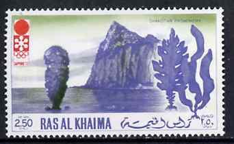 Ras Al Khaima 1972 Sea Weed 2R50 from Olympic Games set of 6 unmounted mint, Mi 605*