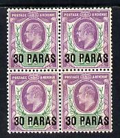 British Levant 1909 KE7 30pa on 1.5d unused (no gum) block of 4, SG 16