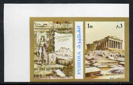 Fujeira 1972 Acropolis 1 Dh imperf with label from Olympics Games - People & Places set of 20 unmounted mint, Mi 1040B