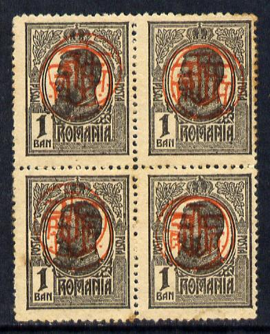 Rumania 1919 1p black with monogram opt doubled block of 4 mounted mint some foxing SG 73b