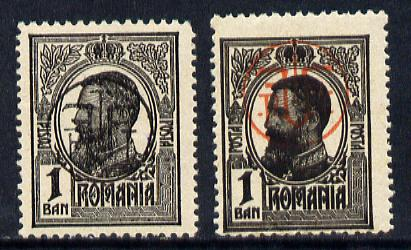 Rumania 1919 1p black with monogram opt in red & black both mounted mint SG 873/c