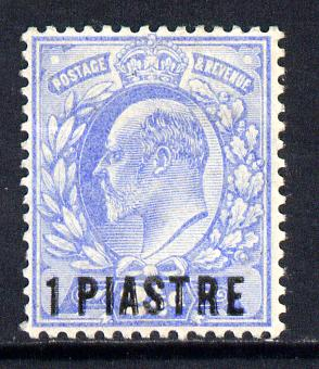 British Levant 1905-08 1pi on KE7 2.5d ultramarine mounted mint SG 13