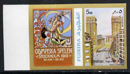 Fujeira 1972 Stockholm Scene 5 Dh imperf with label from Olympics Games - People & Places set of 20 unmounted mint, Mi 1044B