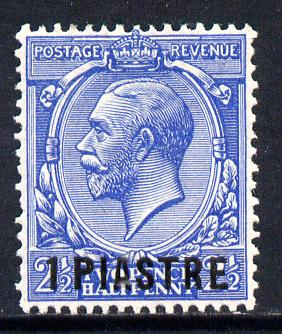 British Levant 1913-14 1pi on KG5 2.5d blue mounted mint SG 36