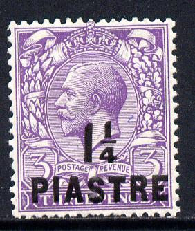 British Levant 1913-14 1.25pi on KG5 3d reddish-violet mounted mint SG 37