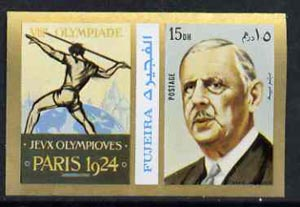 Fujeira 1972 General De Gaulle 15 Dh imperf with label (showing Javelin Thrower) from Olympics Games - People & Places set of 20 unmounted mint, Mi 1046B, stamps on constitutions    de gaulle       personalities             javelin   , stamps on personalities, stamps on de gaulle, stamps on  ww1 , stamps on  ww2 , stamps on militaria, stamps on olympics