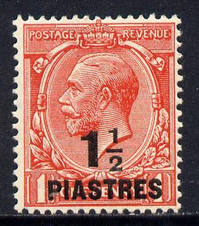 British Levant 1921 1.5pi on KG5 1d scarlet mounted mint SG 42