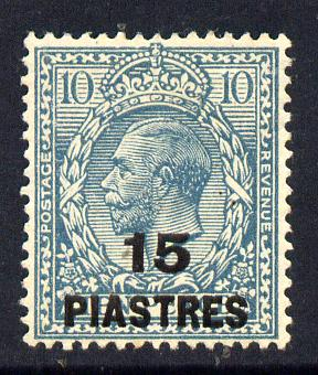 British Levant 1921 15pi on KG5 10d turquoise mounted mint SG 46
