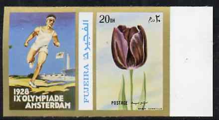 Fujeira 1972 Tulip 20 Dh imperf with label (showing Runner) from Olympics Games - People & Places set of 20 unmounted mint, Mi 1047B