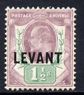 British Levant 1905-12 LEVANT opt on KE7 1.5d purple & green mounted mint SG L3