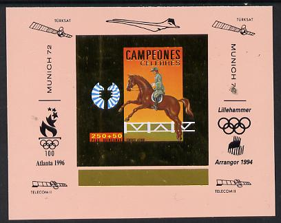 Equatorial Guinea 1972 Munich Olympics Show Jumping #2 individual imperf deluxe proof sheet in gold with pink border with overptints in margin unmounted mint minor wrinkl...