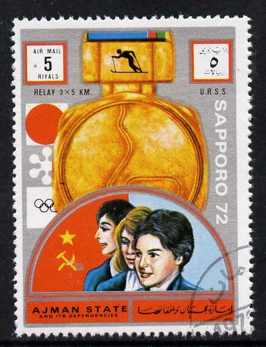 Ajman 1972 Sapporo Winter Olympic Gold Medallists - USSR 3 x 5Km Cross-Country relay 5r cto used Michel 1656