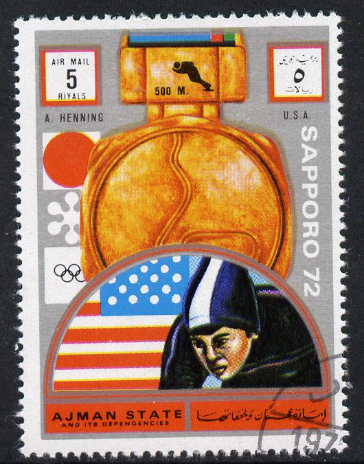 Ajman 1972 Sapporo Winter Olympic Gold Medallists - USA Henning Speed Skating 5r cto used Michel 1651