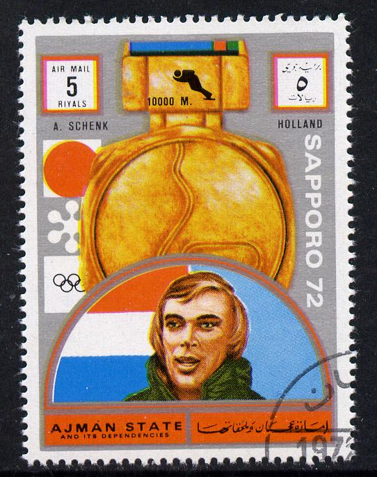 Ajman 1972 Sapporo Winter Olympic Gold Medallists - Netherlands Schenk Speed Skating (10,000m) 5r cto used Michel 1639