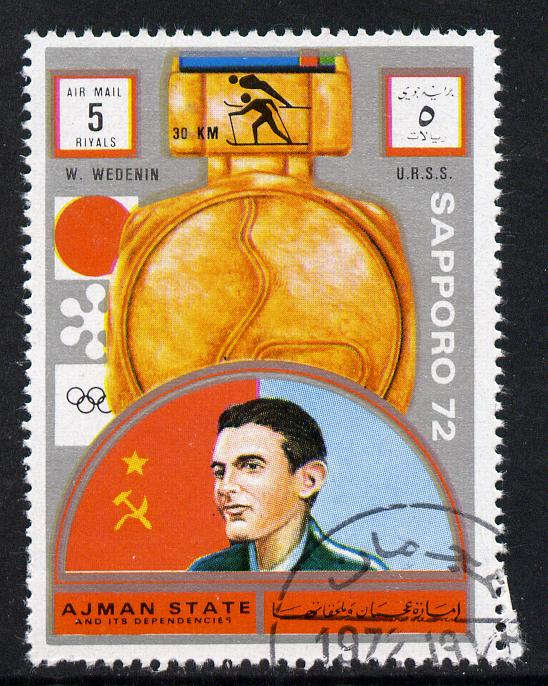 Ajman 1972 Sapporo Winter Olympic Gold Medallists - USSR Wedenin Cross-Country Skiing 5r cto used Michel 1644